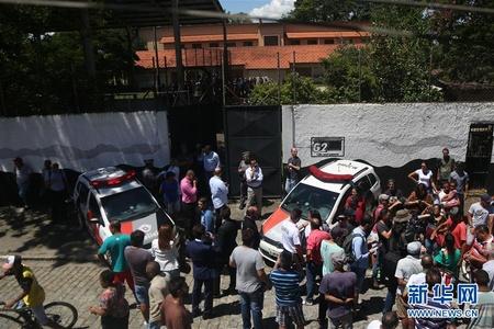 巴西圣保罗州发生校园枪击案 致10人死亡