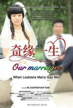 plan gay lyon
