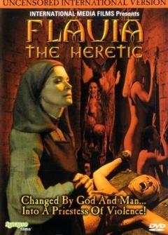 法拉维亚修女受难记