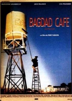 巴格达咖啡馆