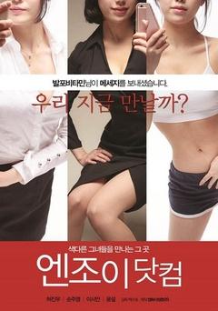 韩国三级片激情合集