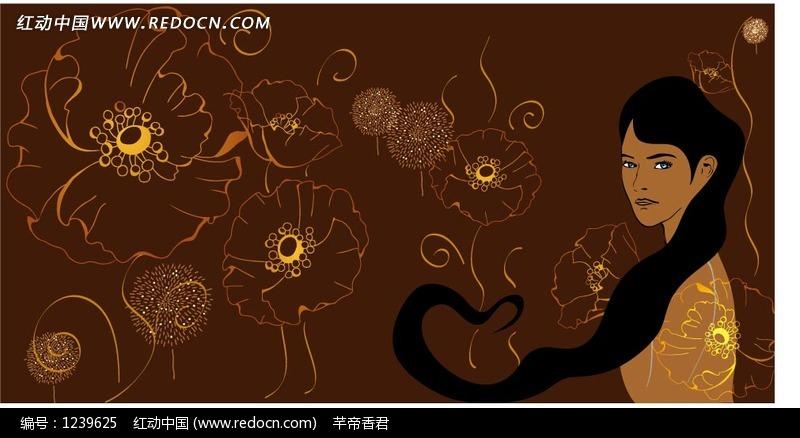 棕色背景上的罂粟花与长发女郎