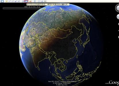 谷歌地球怎样标注位置