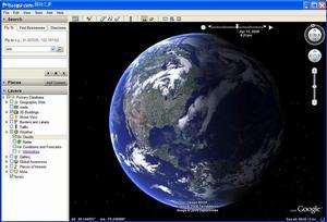怎样下载和使用谷歌地球