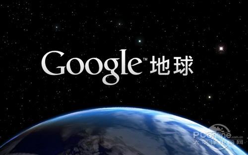 手机怎么用谷歌地球