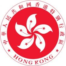 香港特别行政区的标志 照片照