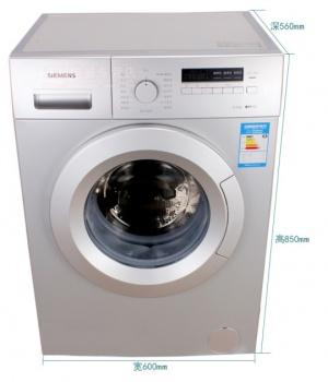 西门子洗衣机不排水怎么办
