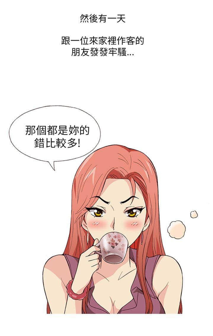 寻找前世之旅漫画免费下拉式2021今日韩国漫画