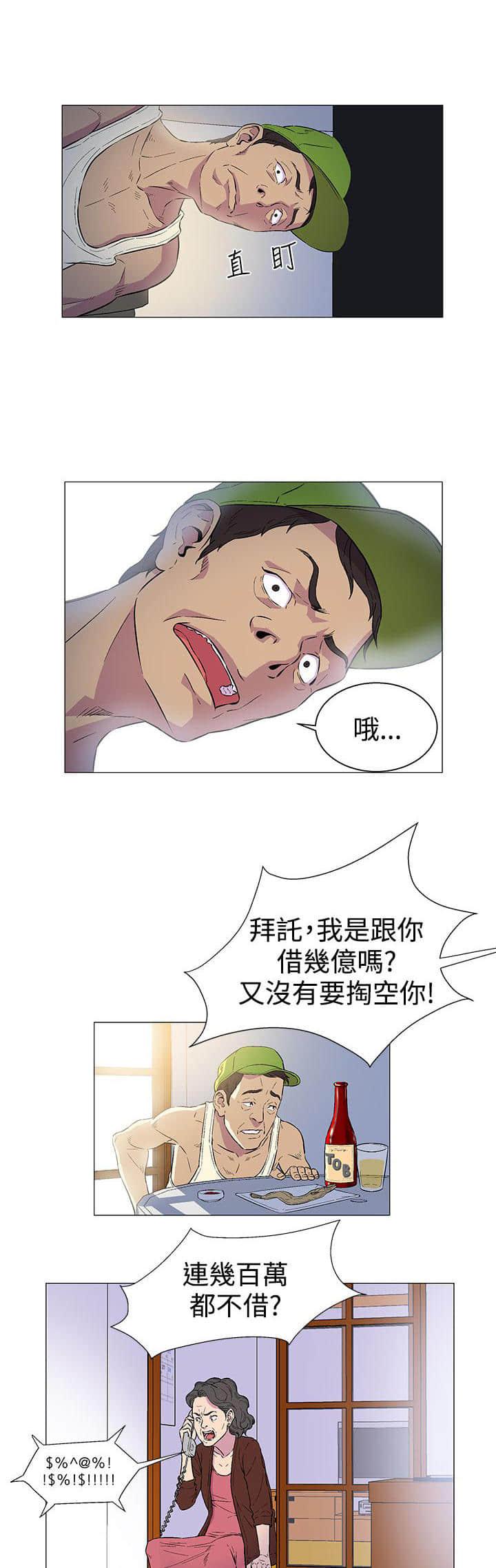 暴漏女无删版&【全文免费阅读】