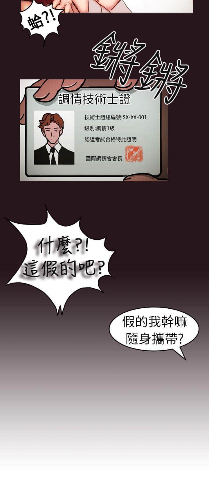 王磊晓芬小说免费阅读杨笔趣阁