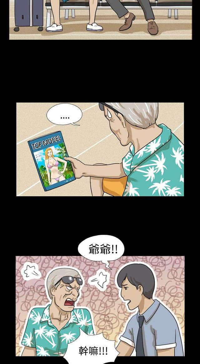 爱的守护全部漫画 漫画大全 好看的漫画大全 看漫画