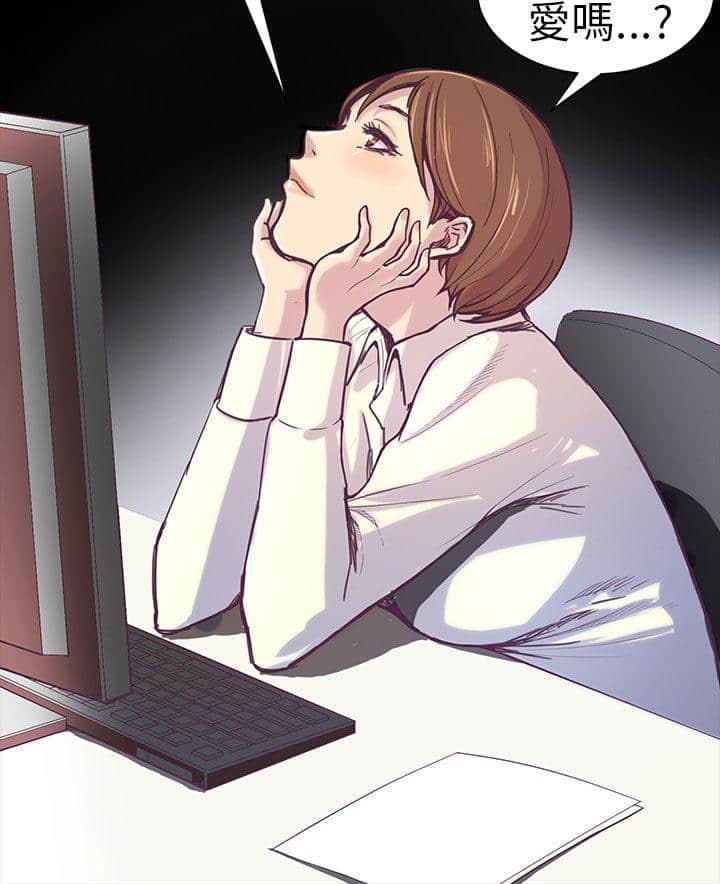 爆笑宠妃漫画&【完结版】-爆笑宠妃全集直接观看