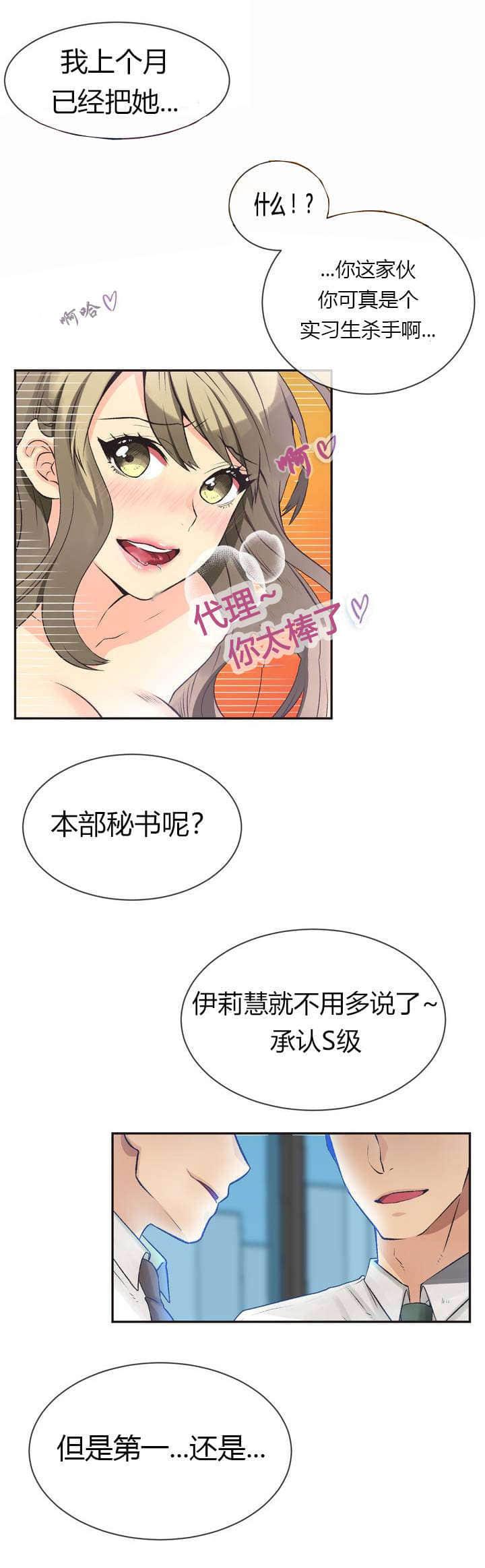 叶罗丽精灵梦第八季漫画百年2021今日日更