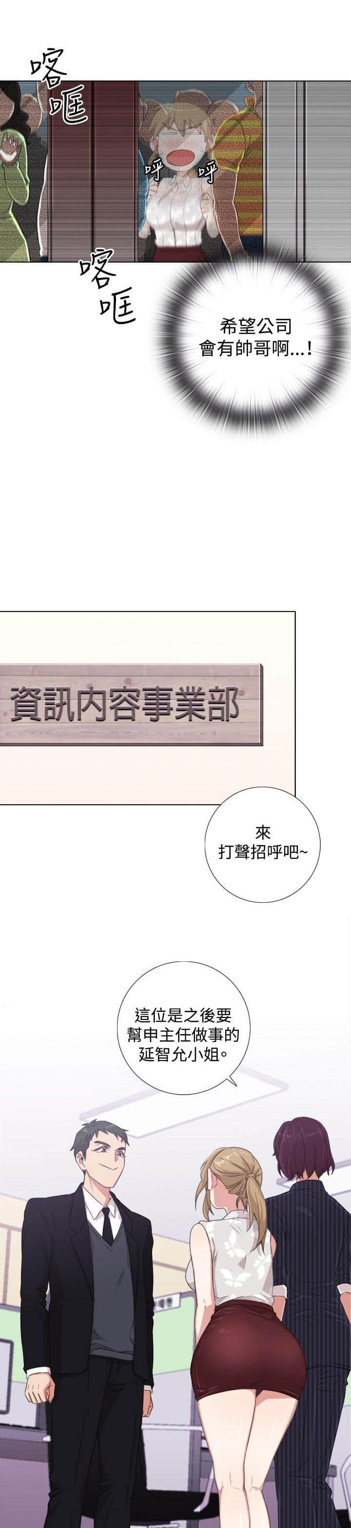 吸血鬼猎人d高清&完整版【全文免费阅读】