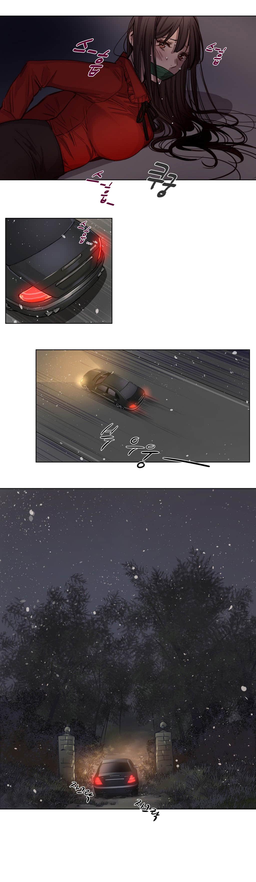 女巫闹闹2021今日韩国漫画