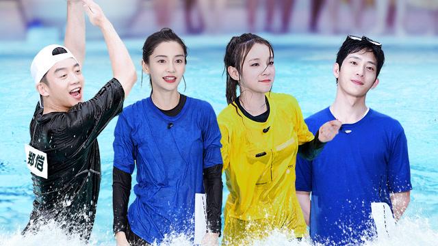 第12期:baby雨琦泳池跳海草舞