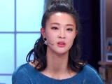 百变吧星居之奥运冠军惠若琪做客 泪谈训练历程