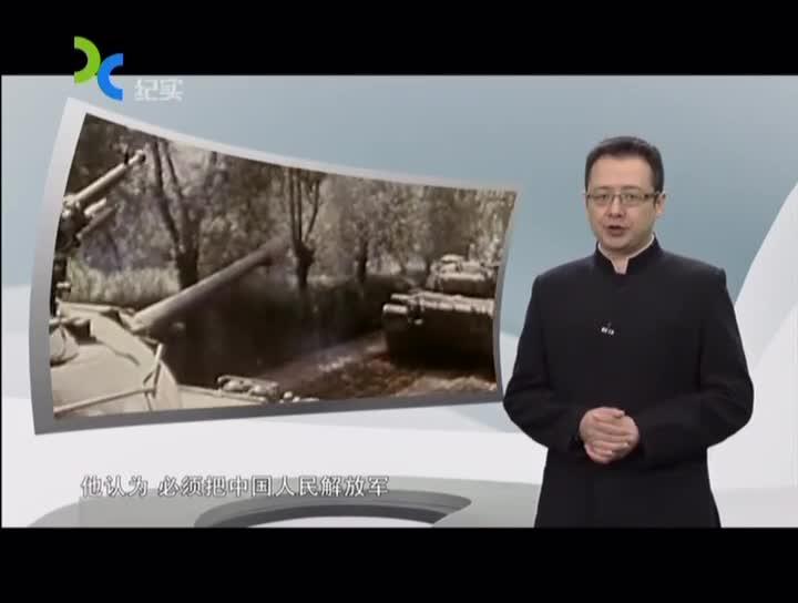 1985百万大裁军(下)