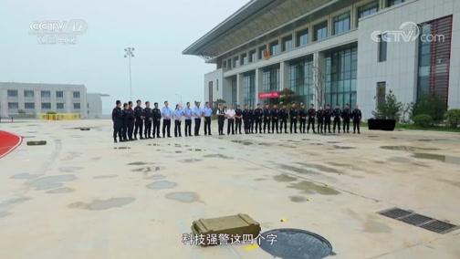 《警察特训营》 20200211