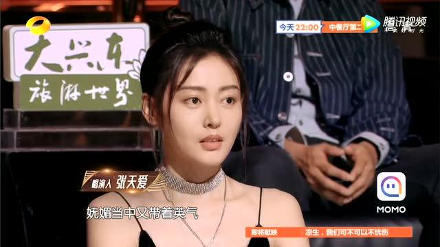 第7期:岳云鹏唱王菲经典秒犯怂