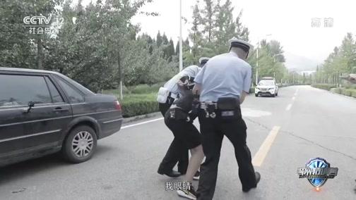 《警察特训营》 20200205