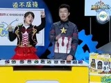 玩名堂 1 20180413