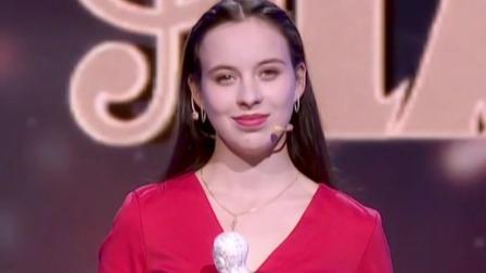俄罗斯女孩学习针灸为家人调理身体 俄侨诗人用诗描写大煎饼