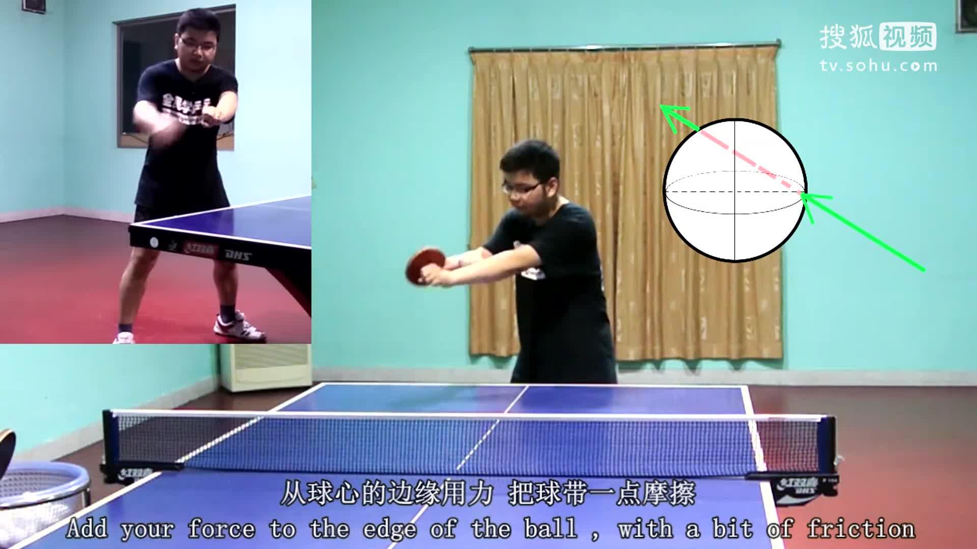 《全民学乒乓横拍篇》第12.3集:正手前冲弧圈球速成宝典