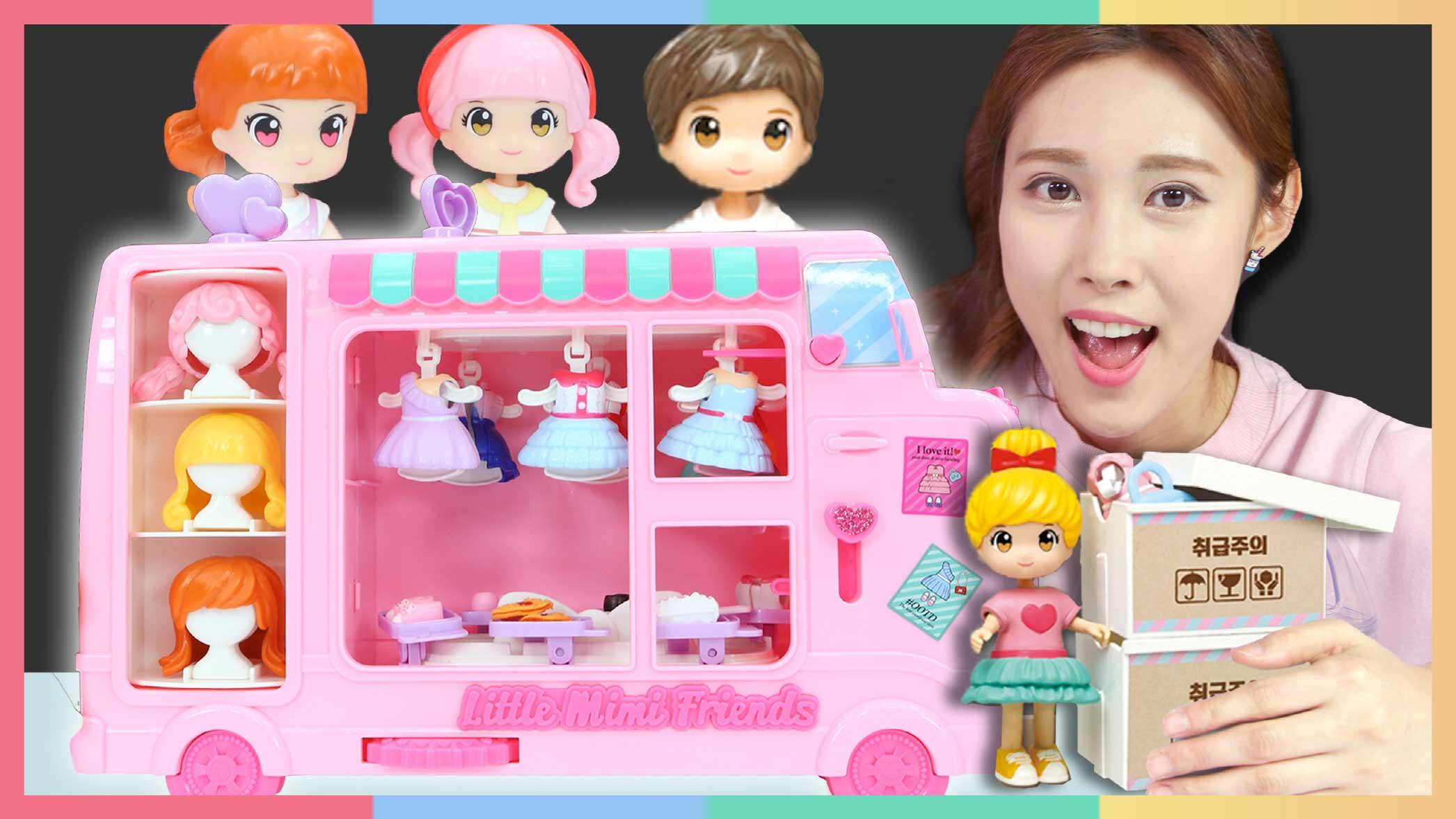 迷你娃娃梦幻车和百变公主套装 | 凯利和玩具朋友们 CarrieAndToys