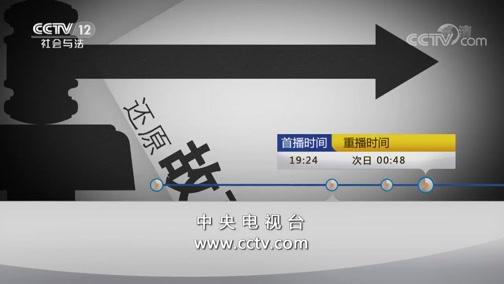 """《一线》 20190731 流言之祸/""""考试中心""""来电"""