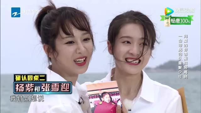 第12期:王俊凯杨紫踢足球
