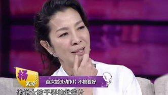杨紫琼——侠女背后的心酸