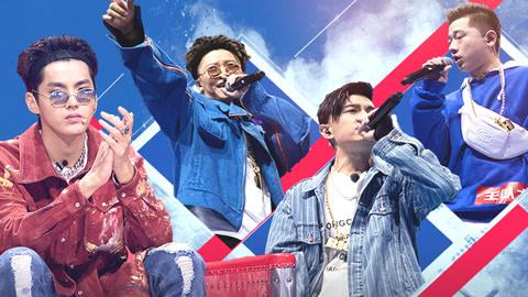 中国新说唱之24小时限时创作争9强席位 吴亦凡难决断欲退赛