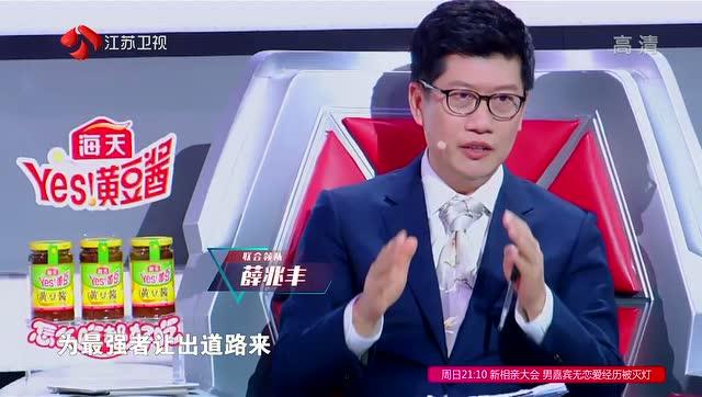 第4期:清华学霸vs16岁数独难题王