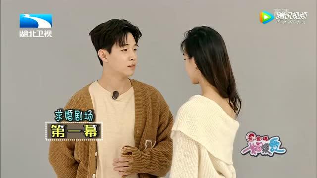 第10期:刘宪华向嘟嘟求婚?