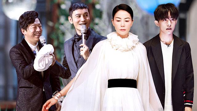 第1期:王菲综艺首秀惊艳亮相