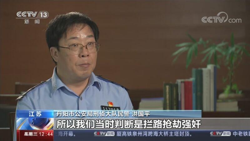撒贝宁最新综艺节目_《法治在线》-CCTV-13 新闻-综艺节目全集-在线观看