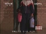 《中国汉字听写大会》 20130906 复赛 第六场