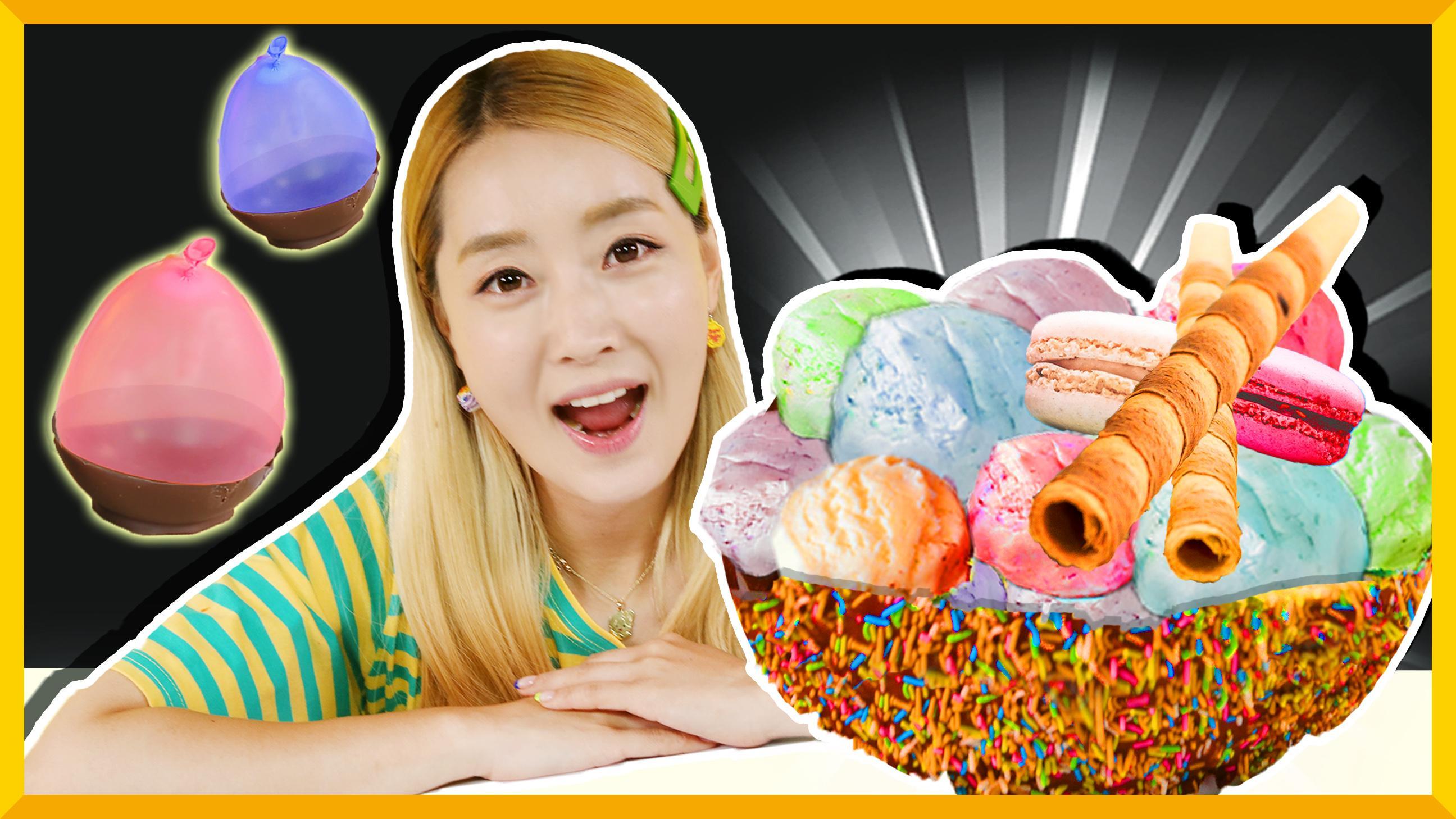用彩虹巧克力DIY超大气球冰淇淋杯子 | 爱丽和故事 EllieAndStory