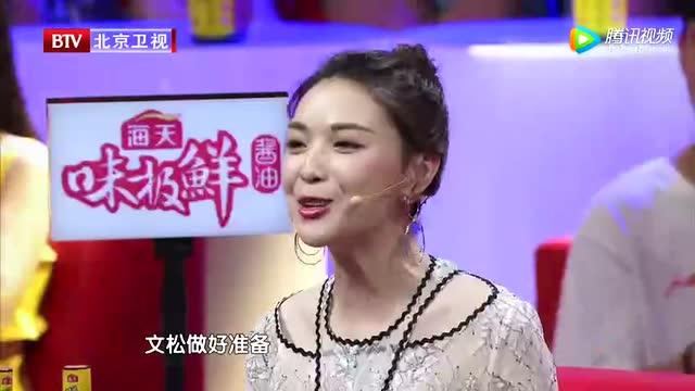 第10期:刘恺威文松跳广场舞