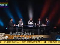 韩日签署军事协定 围堵中国的小北约成型?
