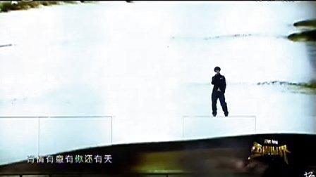 月半湾陈坤
