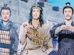 """吴磊变小王子护病重妹妹 黄轩上演""""休妻""""大战"""