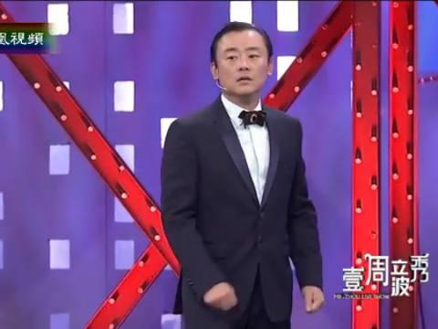 壹周立波秀播出时间_壹周立波秀