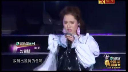 歌曲《更好的自己》周旸 郑迦文 刘雪婧 李瑞轩 01