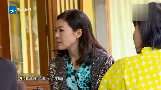第10期:刘嘉玲走心分享人生感悟