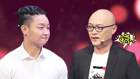 姜振宇强烈推荐杨若男