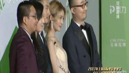 第23届上海电视节红毯《萌妻食神》剧组 05
