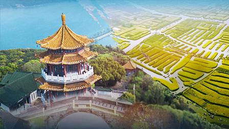 """用写情书的方式鸟瞰江苏,探寻""""中国近代第一城""""的前世今生"""