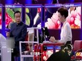 《中国诗词大会》 20160723 精编版